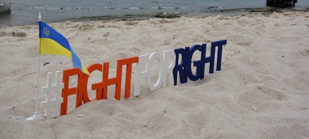 Права людини та медіадіяльність