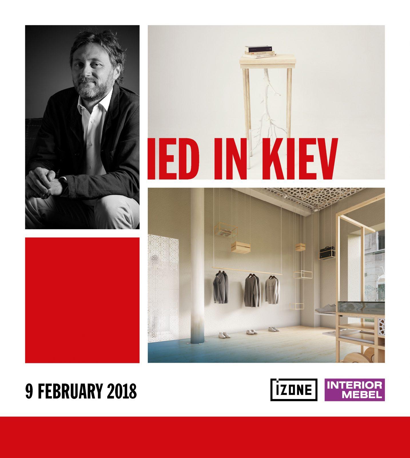 Європейський інститут дизайну в Києві