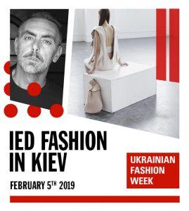 "Лекція від IED ""2020 Fashion and Design Trends"""