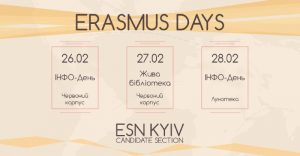 ERASMUS DAYS WITH ESN KYIV