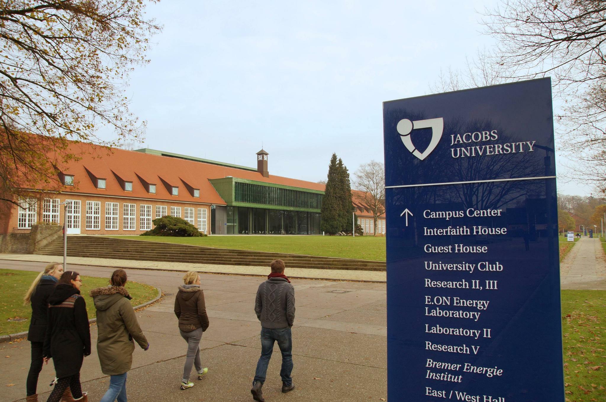 Гарантована стипендія на освіту в Німеччині