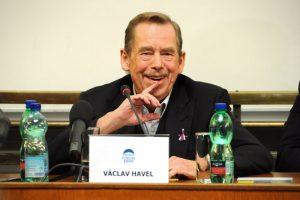 Конкурс на журналістську стипендію імені Вацлава Гавела