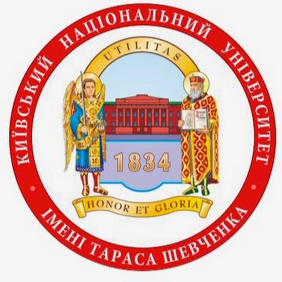 Навчальний віддділ Інституту журналістики