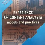"""Experience of Content Analysis: Models and Practices"" (У співавт., Kиїв, 2005)  The book considers methodological and methodical problems of content analysis of mass communication, as well as native and western experiences of content analysis of documents and texts of mass media"